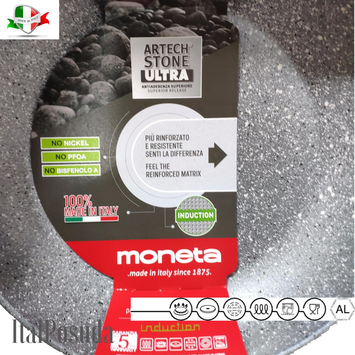Сковорода MONETA Diana, 24 см индукционная