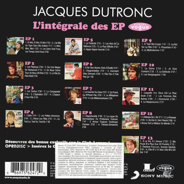 Jacques Dutronc L Integrale Des Ep Vogue купить на аудио компакт
