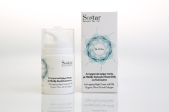 Ночной крем для лица с протеинами шелка Sostar 50 мл