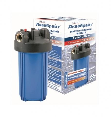 АБФ-10ББ-Л Магистральный фильтр для воды. Типоразмер 10BB. ( 1