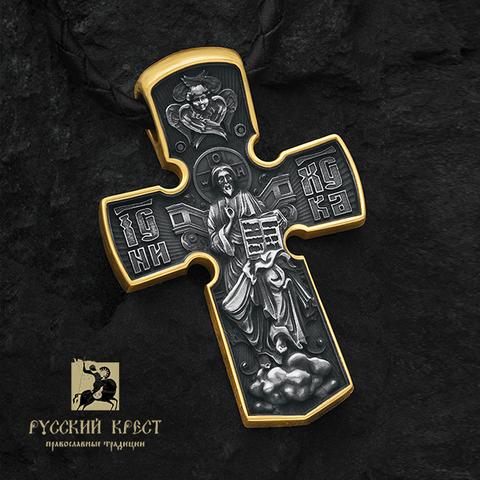 Крест нательный  позолоченный Господь Вседержитель на троне