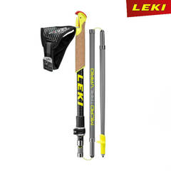 Скандинавские палки Leki Micro Trail Vario 115-130 cm Carbon 100% Германия