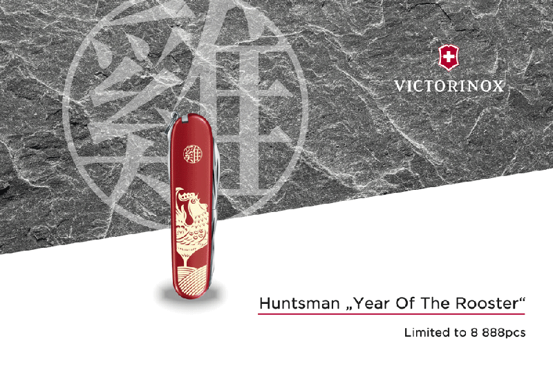 Складной нож Victorinox Huntsman Year of the Rooster 2017 (1.3714.E6) limited edition - Wenger-Victorinox.Ru