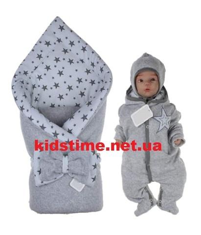 Комплект для новорожденных на выписку Звездное небо серый