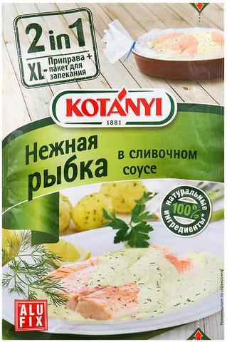 Приправа для нежной рыбки в сливочном соусе KOTANYI пакет 25 г