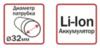 Пылесос аккумуляторный ELITECH ПРА 18СЛ (Е1302.001.01)
