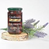 Оливки Casa Rinaldi Каламата консервированные с косточкой 300г