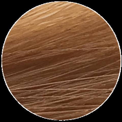 Lebel Materia M-BE (make - up line) бежевый) - Перманентная краска для волос