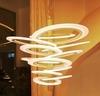 Светодиодный светильник 21-18 ( by Elite LED  light )