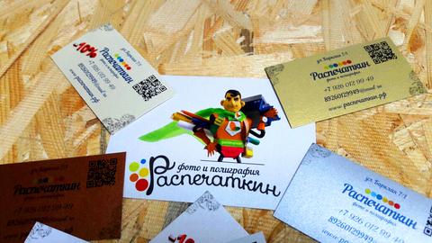 Цифровая печать визиток + дизайнерская бумага