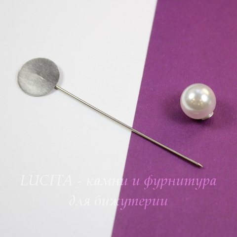 """Основа для броши """"Иголочка"""" с площадкой 15 мм и жемчужиной, 77 мм (цвет - платина)"""