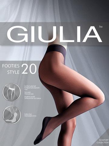Колготки Footies Style 20 Giulia