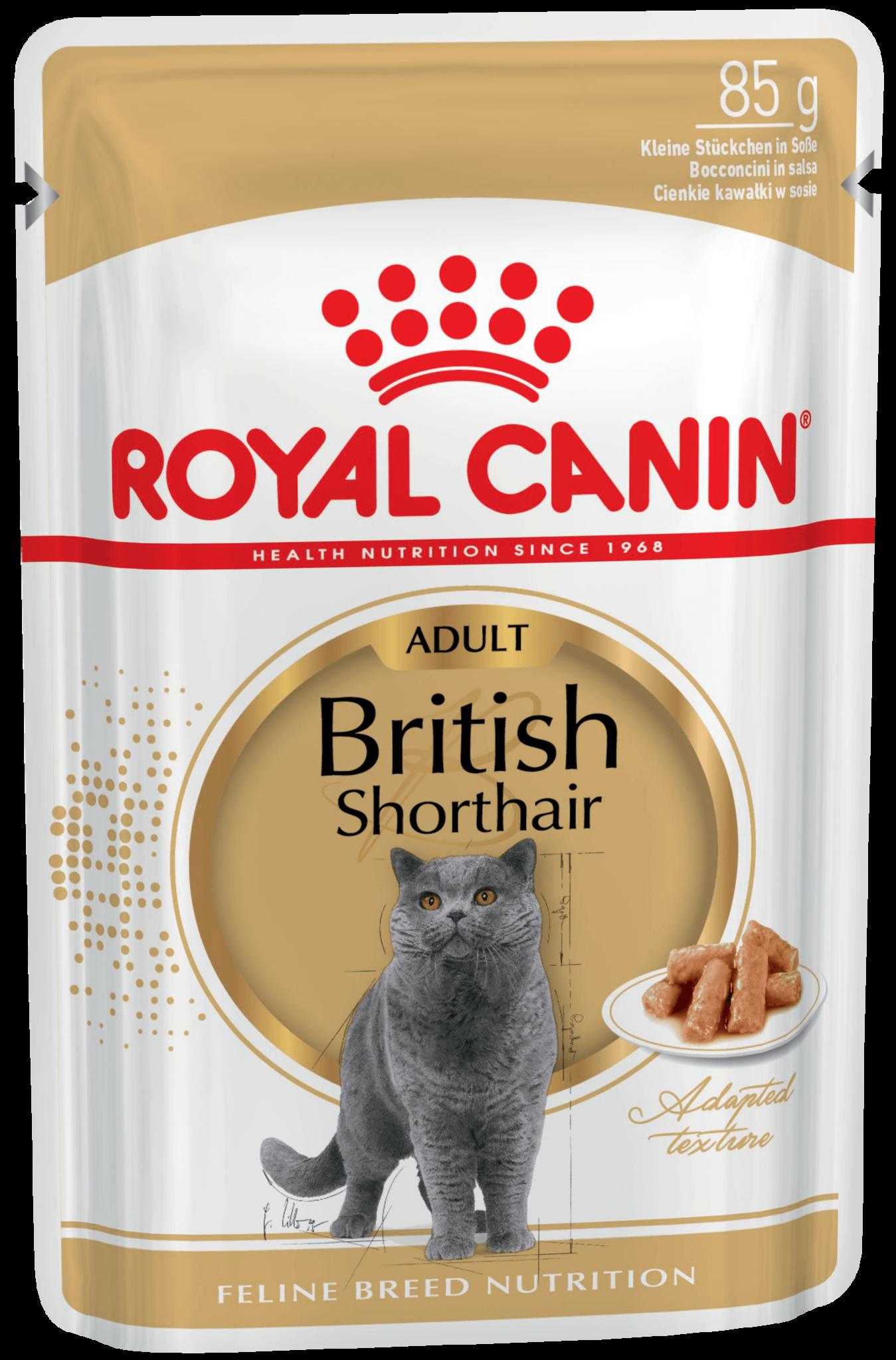 Влажные корма Пауч для британских короткошерстных кошек Royal Canin British Shorthair Adult (в соусе) e_british-shorthair-wet.png