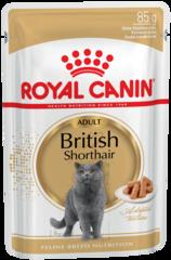 Пауч для британских короткошерстных кошек Royal Canin British Shorthair Adult (в соусе)
