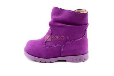 Полусапожки демисезонные Тотто из натуральной кожи на байке для девочек, цвет фиолетовый. Изображение 3 из 13.