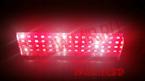 Grow Sprout MultiRed 15W NEW
