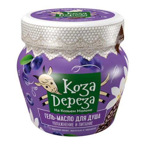 Фитокосметик Коза Дереза Гель-масло для душа Увлажнение и питание 175мл