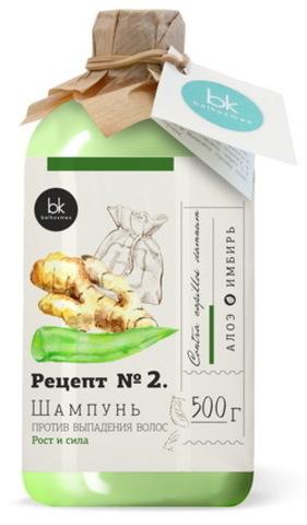 BelKosmex Рецепты Шампунь против выпадения волос Рост и сила 500г
