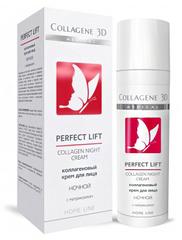 Крем для лица PERFECT LIFT с матриксилом, ночной, Medical Collagene 3D