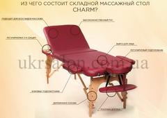 Массажный стол CHARM