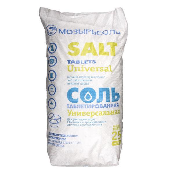 Таблетированная соль (мешок 25 кг)
