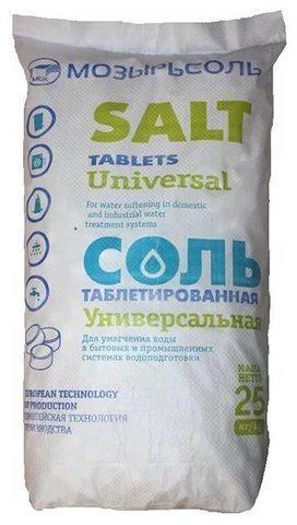 Salt-25 Соль таблетированная ГОСТ 51574-2003. Используется в системах очистки воды от солей жесткости для восстановления характеристик ионнообменных смол. Мешок 25 кг.