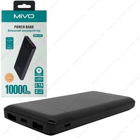 Аккумулятор внешний универсальный Mivo MB-101 10000 мАч 2*USB 2.1A LED дисплей
