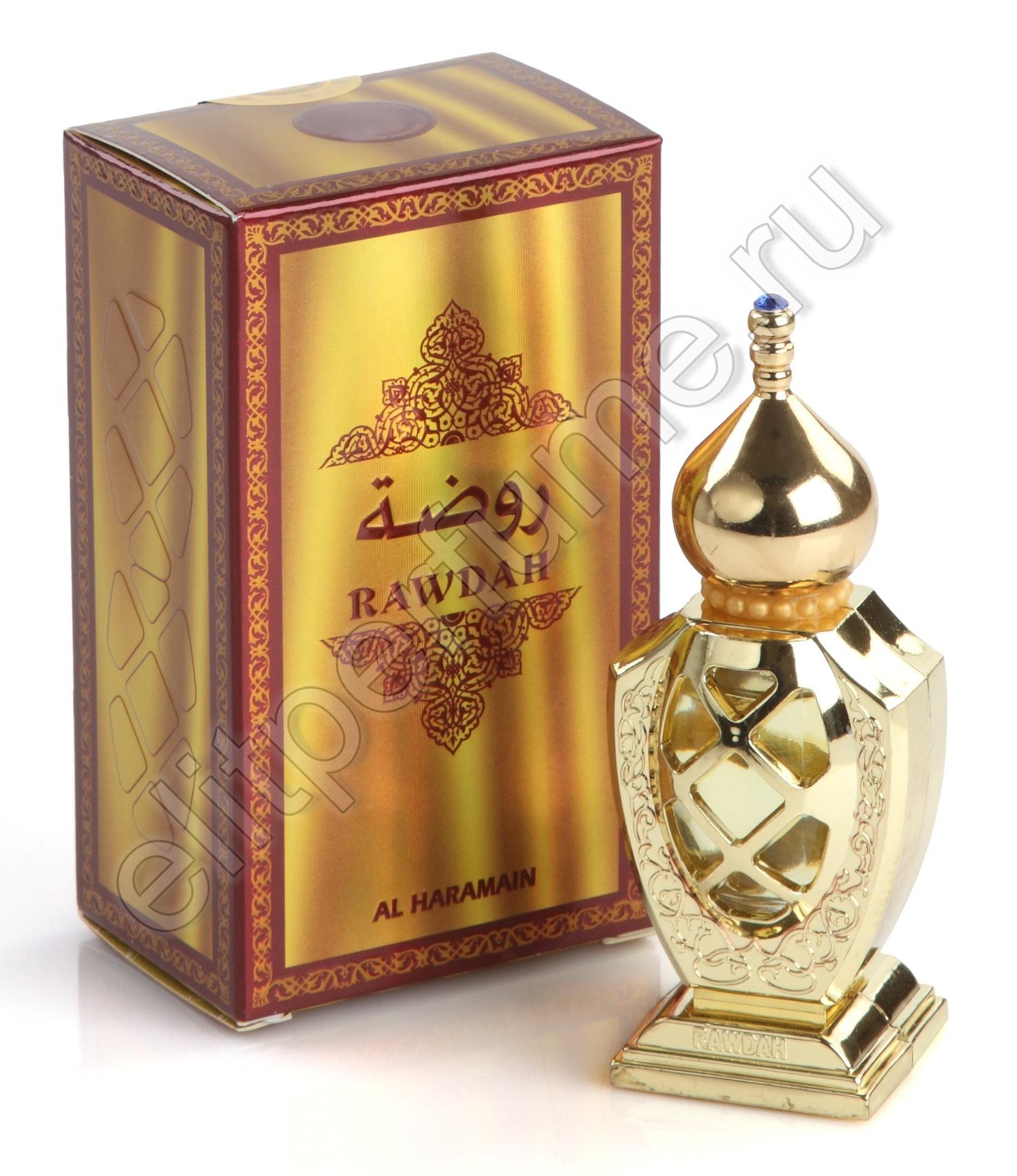 Пробники для духов Рауда Rawdah 1 мл арабские масляные духи от Аль Харамайн Al Haramin Perfumes