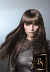 Волосы на кератиновых капсулах цвет #5 Натуральный русый -52 см