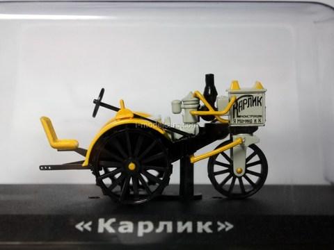 Tractor Karlik (Dwarf) 1:43 Hachette #65