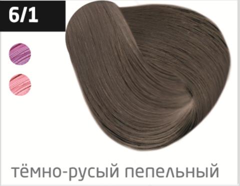 OLLIN silk touch 6/1 темно-русый пепельный 60мл безаммиачный стойкий краситель для волос