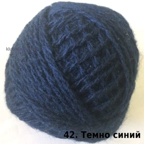 Пряжа Карачаевская 42 Темно-синий - купить в интернет-магазине недорого klubokshop.ru