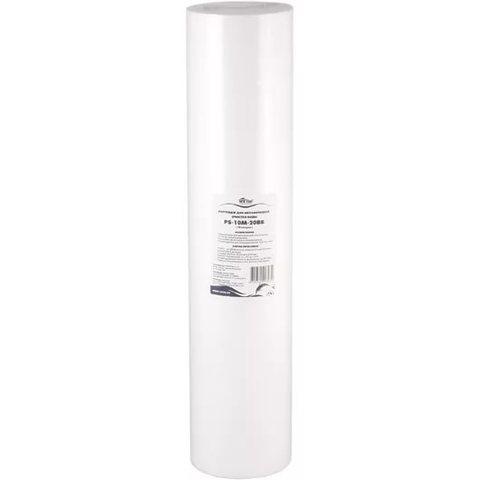 PS-10M-20BB, Картридж для механической очистки воды, Пористость 10 мкр., Типоразмер 20ВВ, Изготовлен из вспененного полипропилена.