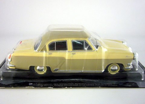 GAZ-21R Volga 1962 brown 1:43 DeAgostini Auto Legends USSR Best #9