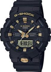 Наручные часы Casio G-Shock GA-810B-1A9ER
