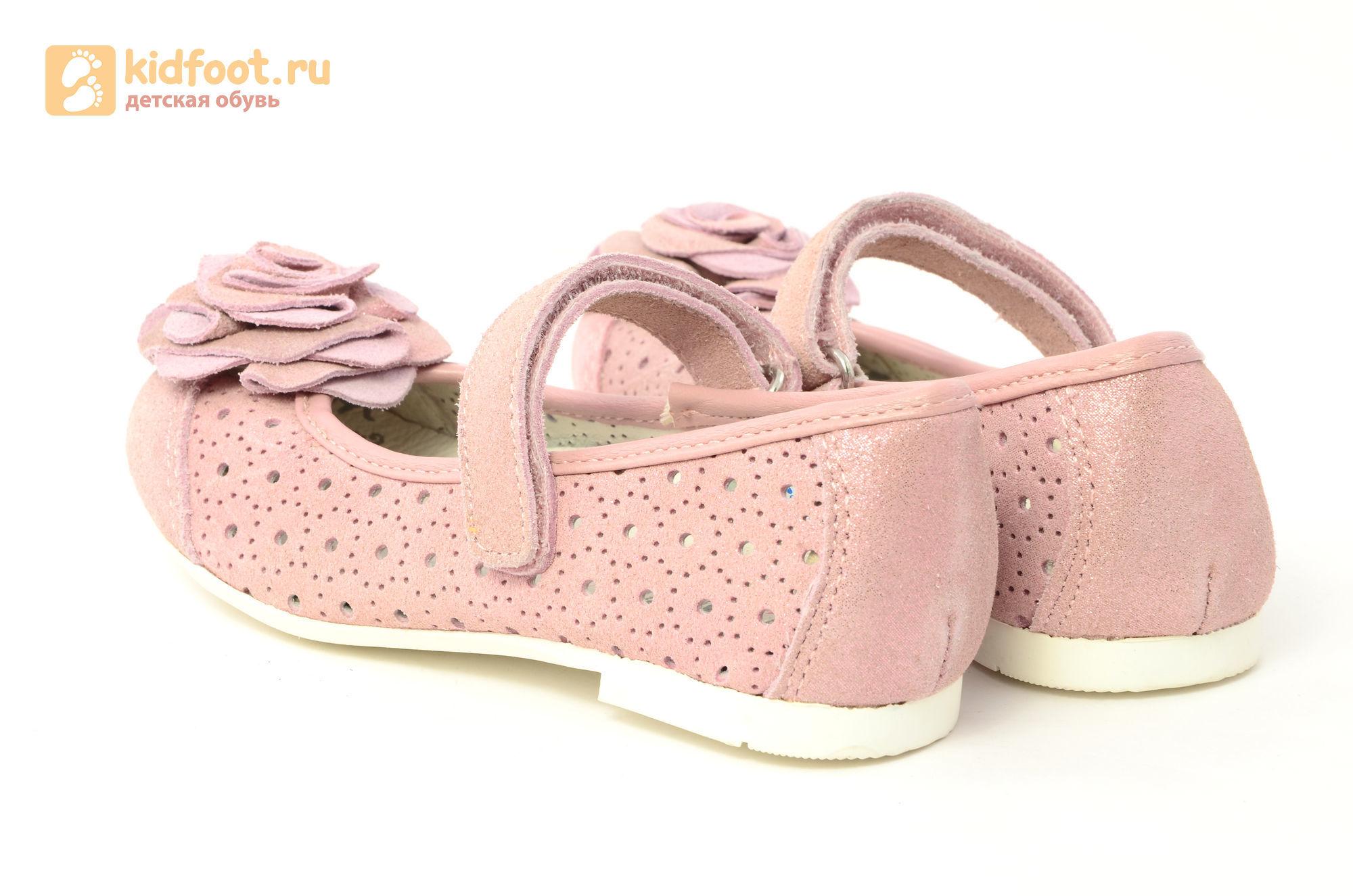 Детские туфли Котофей 332037-22 из натуральной кожи, для девочки, розовые