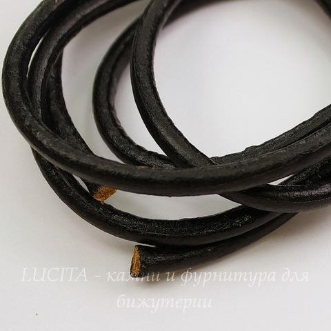 Шнур (нат. кожа), 5 мм, цвет - черный, примерно 50 см