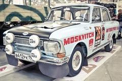 Moskvich-412 World Rally London-Mexico 1:43 DeAgostini Auto Legends USSR #212