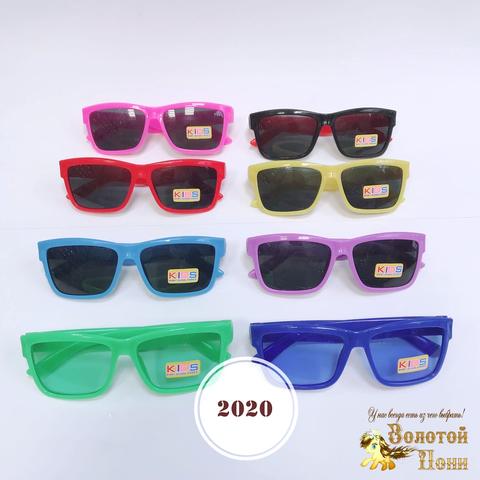 Очки детские (3-6) 200304-КР5012