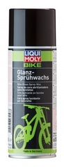 Полироль для велосипеда Bike Glanz-Spruhwachs (арт. 6058)