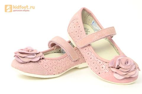 Детские туфли Котофей 332037-22 из натуральной кожи, для девочки, розовые. Изображение 9 из 14.