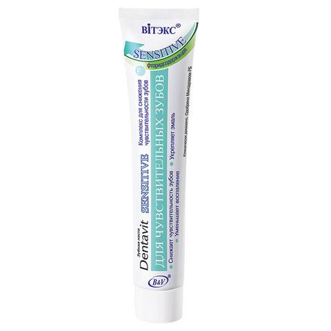 Витэкс Зубные пасты и ополаскиватели Dentavit Зубная паста «Dentavit Sensitive» (для чувствительных зубов) 85 г