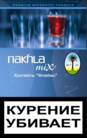 Купить табак для кальяна Nakhla Mix Флеймс в Нижний Новгород