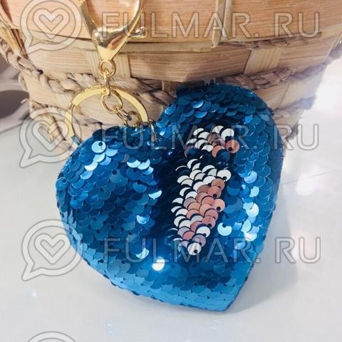 Сердце брелок полностью в пайетках меняет цвет Голубой-Серебристый