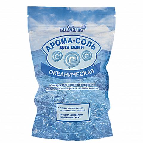 Белита Арома-соль Соль для ванн Океаническая с экстрактом морской водоросли ламинарии и эфирным маслом лимона 500г