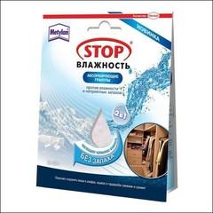 Абсорбирующие гранулы МОМЕНТ STOP ВЛАЖНОСТЬ без запаха, 2х50 г