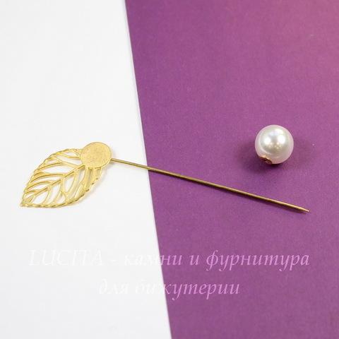 """Основа для броши """"Иголочка"""" с площадкой 10 мм с листиком и жемчужиной, 90 мм (цвет - золото)"""
