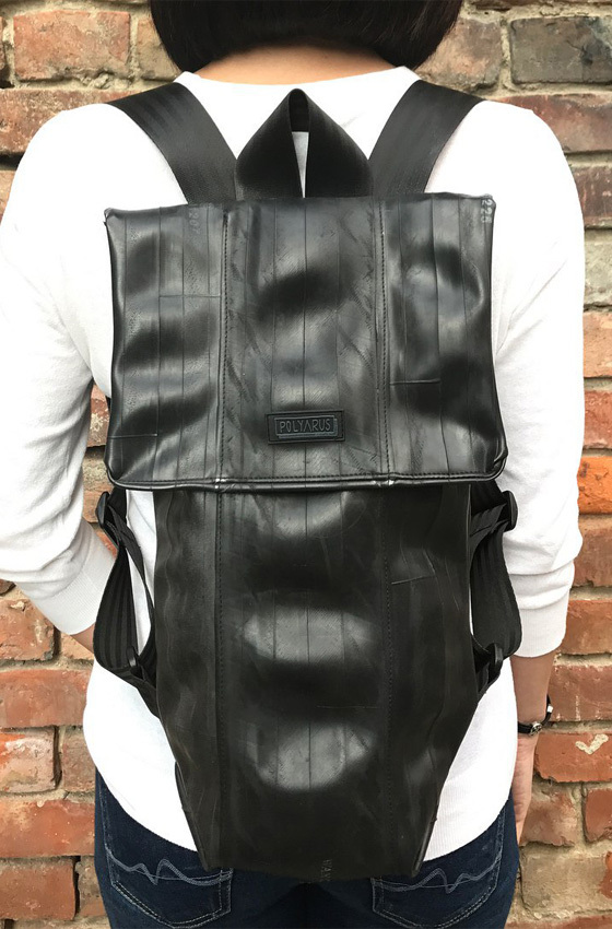 Рюкзак «ALEBO»