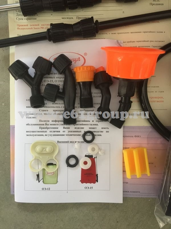 Опрыскиватель электрический ранцевый Комфорт (Умница) ОЭМР-16-2Н (2 насоса) скидки