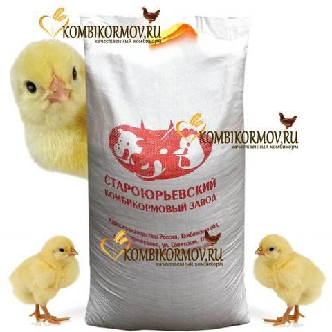 Комбикорм полнорационный ПК-2 для цыплят-несушек